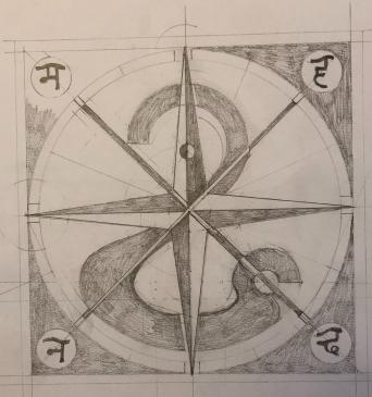 Einer der ersten Entwürfe für unser Logo